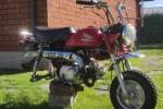 Skyteam Monkey 50