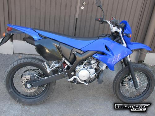 Yamaha DT 50 R